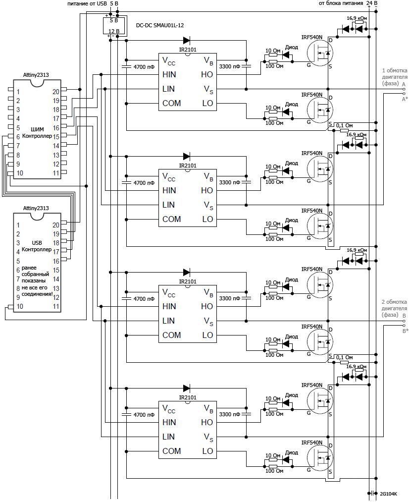 схема the best power lc b300atx.